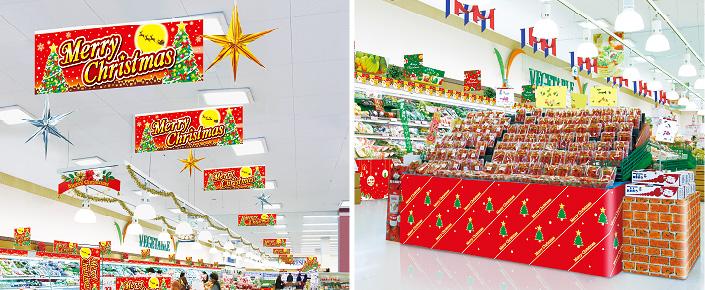 クリスマスPOP広告展開例