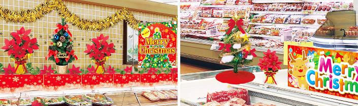 クリスマスミニツリー展開例