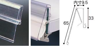 転び止め取付型 平面タイプ 冷凍冷蔵用の図面