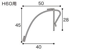 ラウンドPOPのH60図面