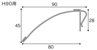 ラウンドPOPのH90図面