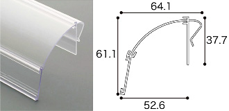 シェルフレールAの図面