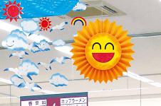 太陽バースト