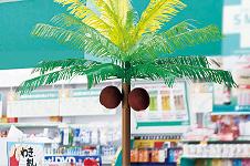 グリーンヤシ立木セット