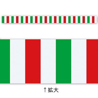 レールPOP イタリアン