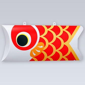 鯉のぼりPOP(赤)