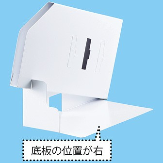 リーフレットケース付仕切板(右)【10枚入】