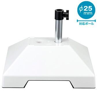 新コンクリートポールスタンド(白樹脂カバ−)