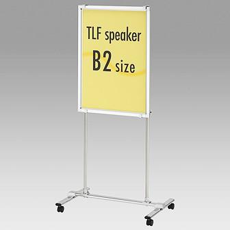 TLFスピーカー(B2ポスターフレームセット)