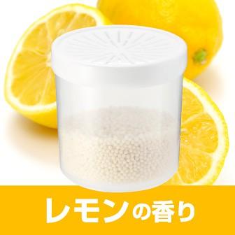 かおるくん専用カートリッジ「レモンの香り」