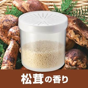 かおるくん専用カートリッジ「松茸の香り」