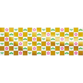 ビニール幕 松竹梅(金)[60cm(H)]