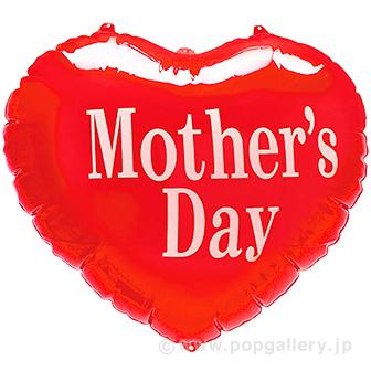 ハート型ビニール風船 MothersDay