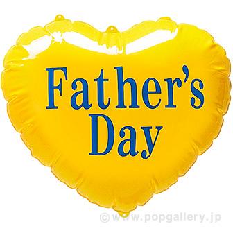 ハート型ビニール風船 FathersDay