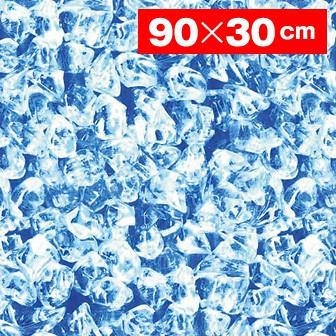 耐水陳列シート氷【90×30cm】