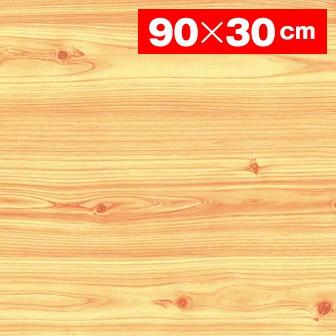 耐水陳列シートヒノキ【90×30cm】