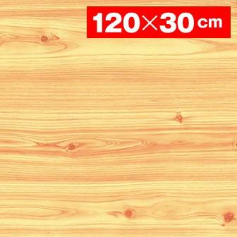 耐水陳列シートヒノキ【120×30cm】