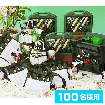 ハッピーガーデニングプレゼント(100名様用)