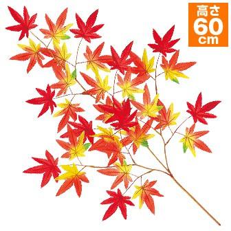 もみじスプレー(レッド/オレンジ)