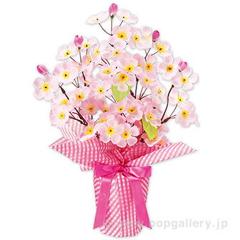 桜ジャイアントラッピングポット