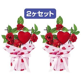 バレンタインバリューペアラッピング(2ヶセット)
