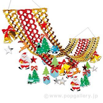 クリスマスサンタプリーツハンガー