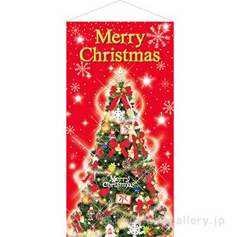 クリスマスドリームタペストリー(防炎加工)