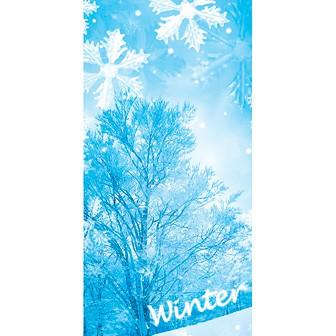 樹氷クリスタルタペストリー(防炎加工)
