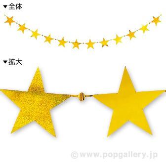 メッキスターコード(ゴールド)