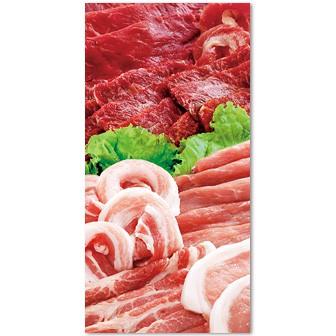 食材タペストリー(精肉)(防炎加工)