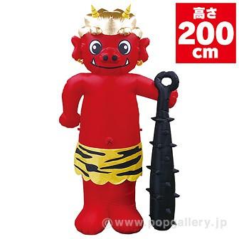 エアブロー 赤鬼(高さ:200cm )