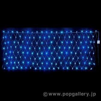 防滴160球LEDネットライト(アイスブルー)
