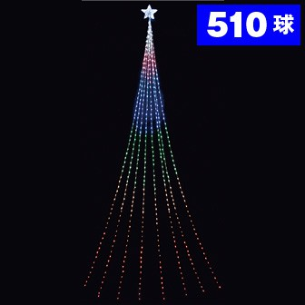 LEDドレープライト(レインボー)全長約5m