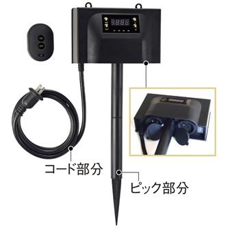 リモコン式デジタルタイマー