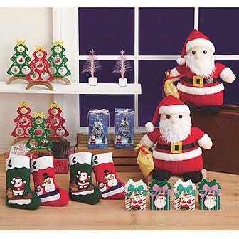 メリークリスマスプレゼント(80人用)