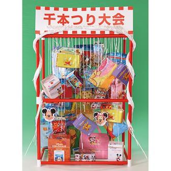 千本つり大会用サマーキャラクターキット(50人用)