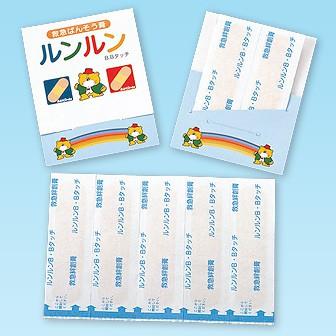 ルンルンB・Bタッチ絆創膏5枚入(滅菌済)
