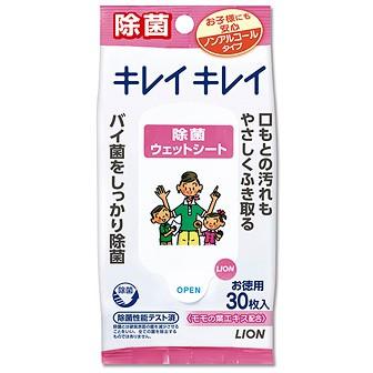 キレイキレイ除菌ウェットシート30枚入(ノンアルコールタイプ)