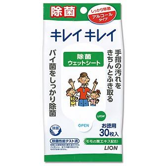 キレイキレイ除菌ウェットシート30枚入(アルコールタイプ)