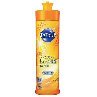 【花王】NEWキュキュット(オレンジ)