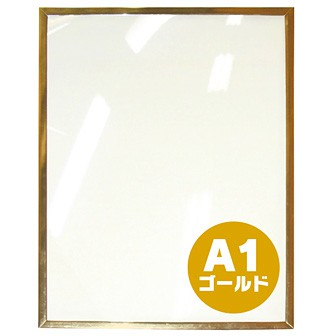めく〜る(A1) ゴールド