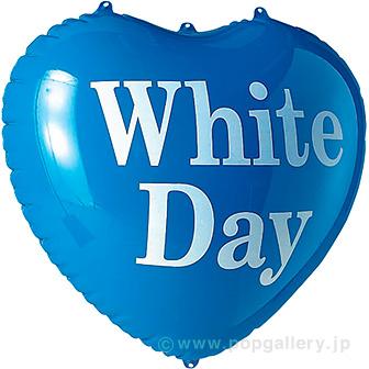 ハート型ビニール風船 ホワイトデー