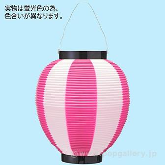 ポリ夏目八寸丸提灯(コンビ)ピンク