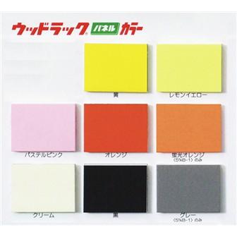 ウッドラック カラー 5mm B判 パステルグリーン
