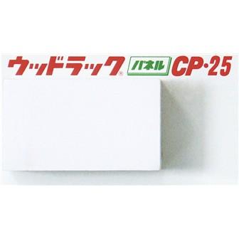 ウッドラック CP 25mm 3×6判
