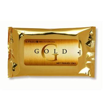 ヒアルロン酸配合ゴールドウェットティッシュ10P