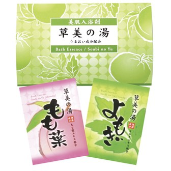 草美の湯(2包入)