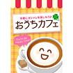 A3ポスター おうちカフェ