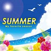 テーマポスター SUMMER(海)