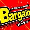 テーマポスター Bargain